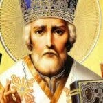 Rugaciunea care se spune de Sf. Nicolae